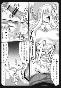 Yomi-san Kiken Kawaii. 6