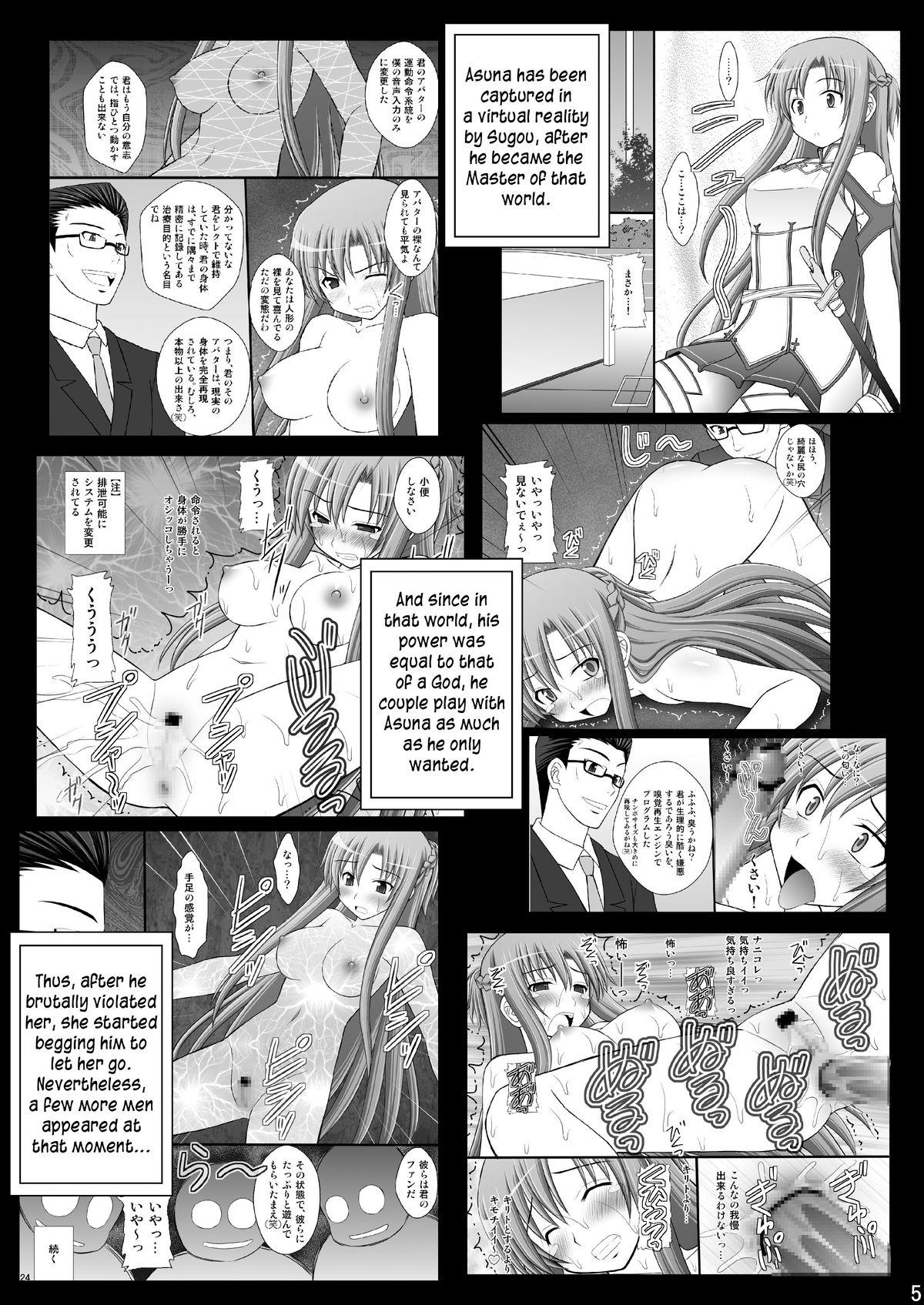 Toraware Hime II | Hostage Princess II 3
