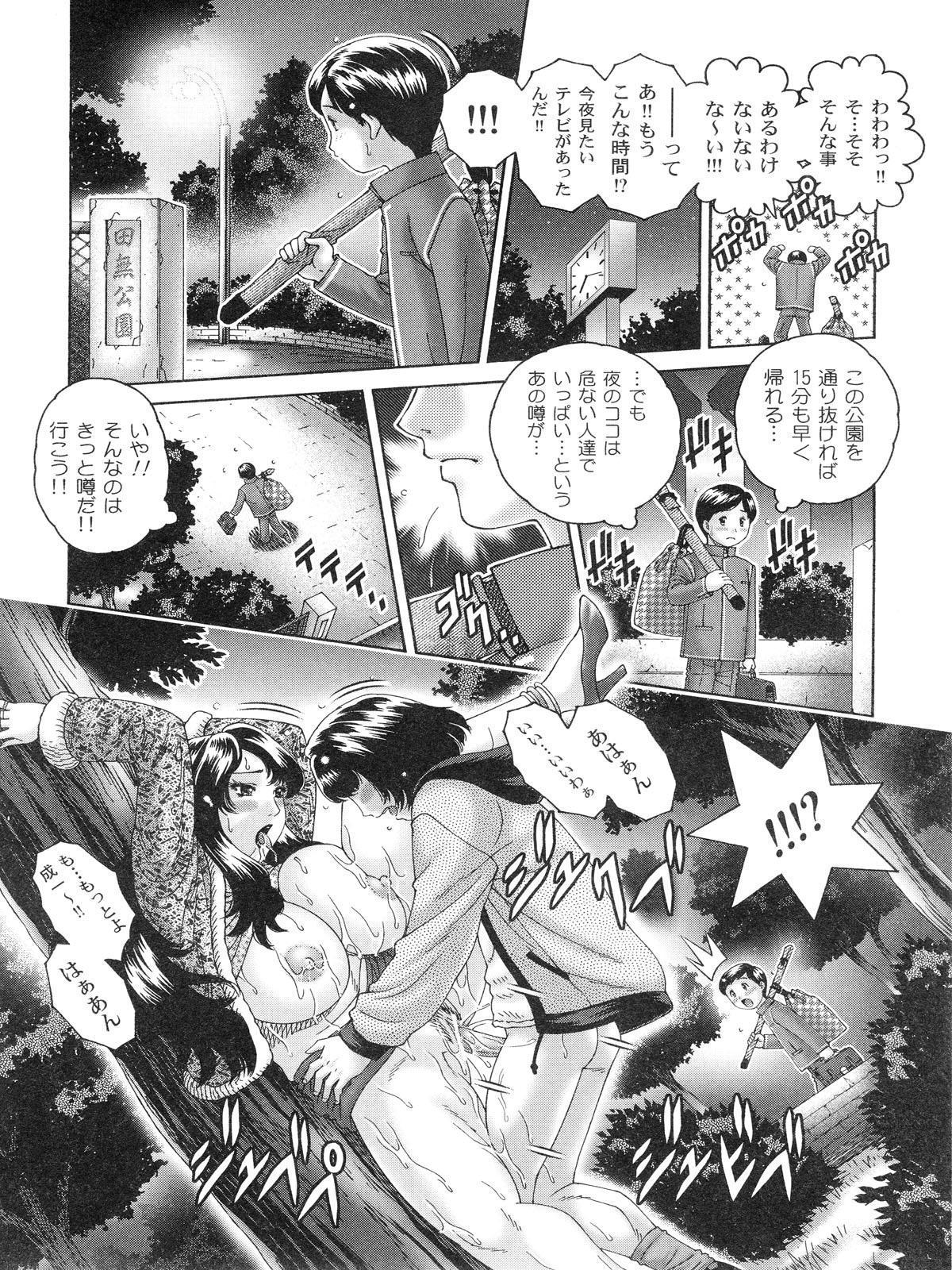 Nakadashi De Iinoyo 115