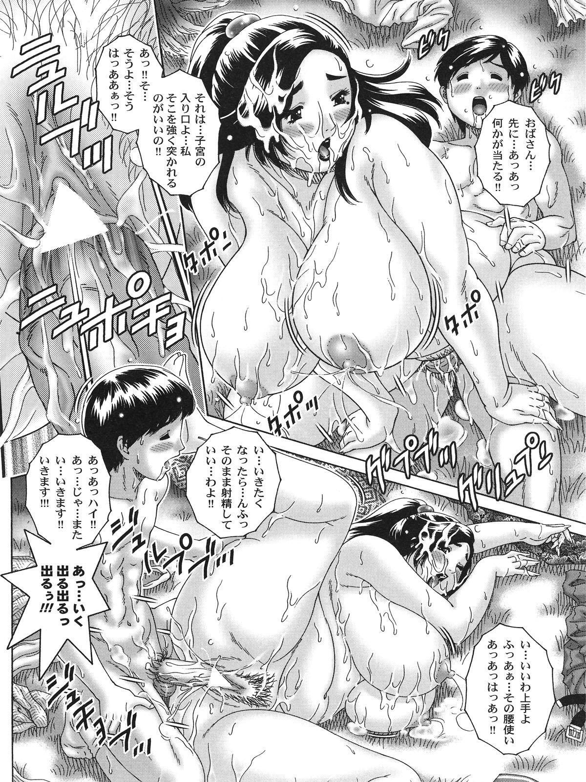 Nakadashi De Iinoyo 131