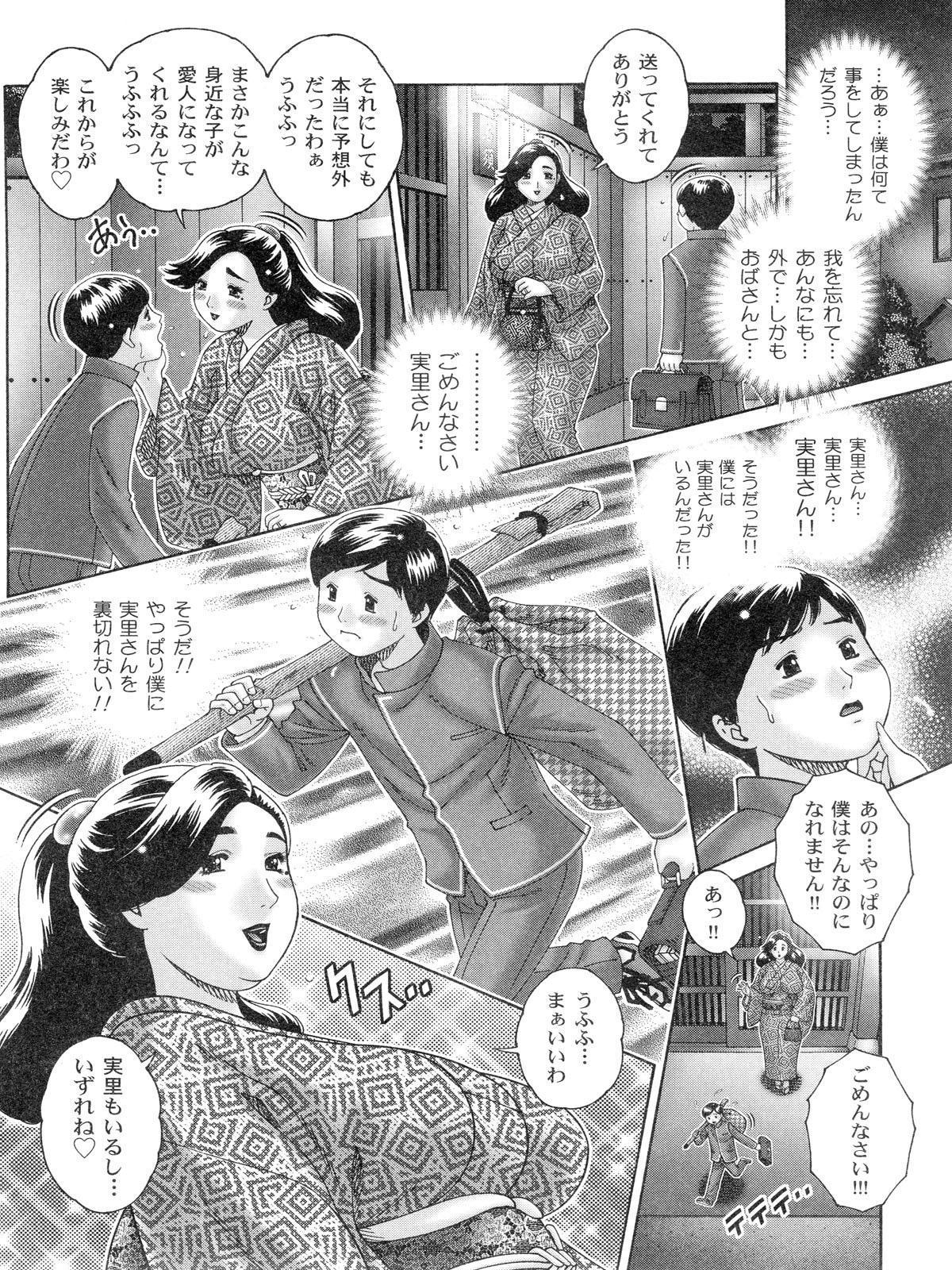 Nakadashi De Iinoyo 135