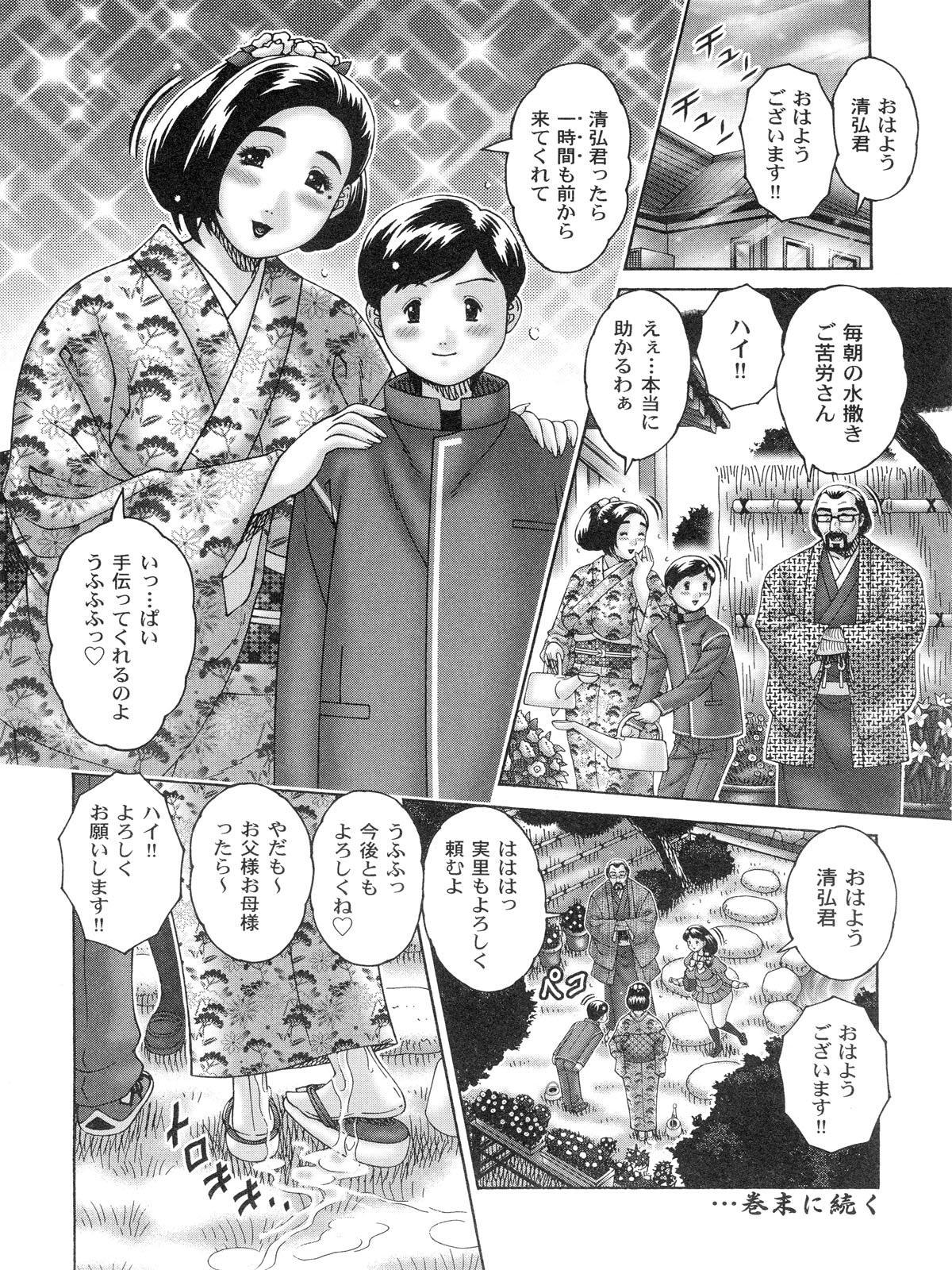 Nakadashi De Iinoyo 159