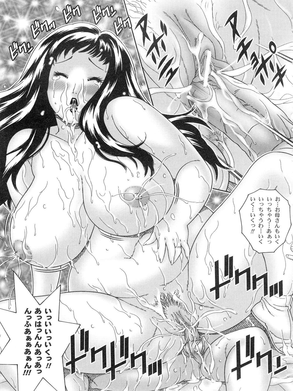 Nakadashi De Iinoyo 24