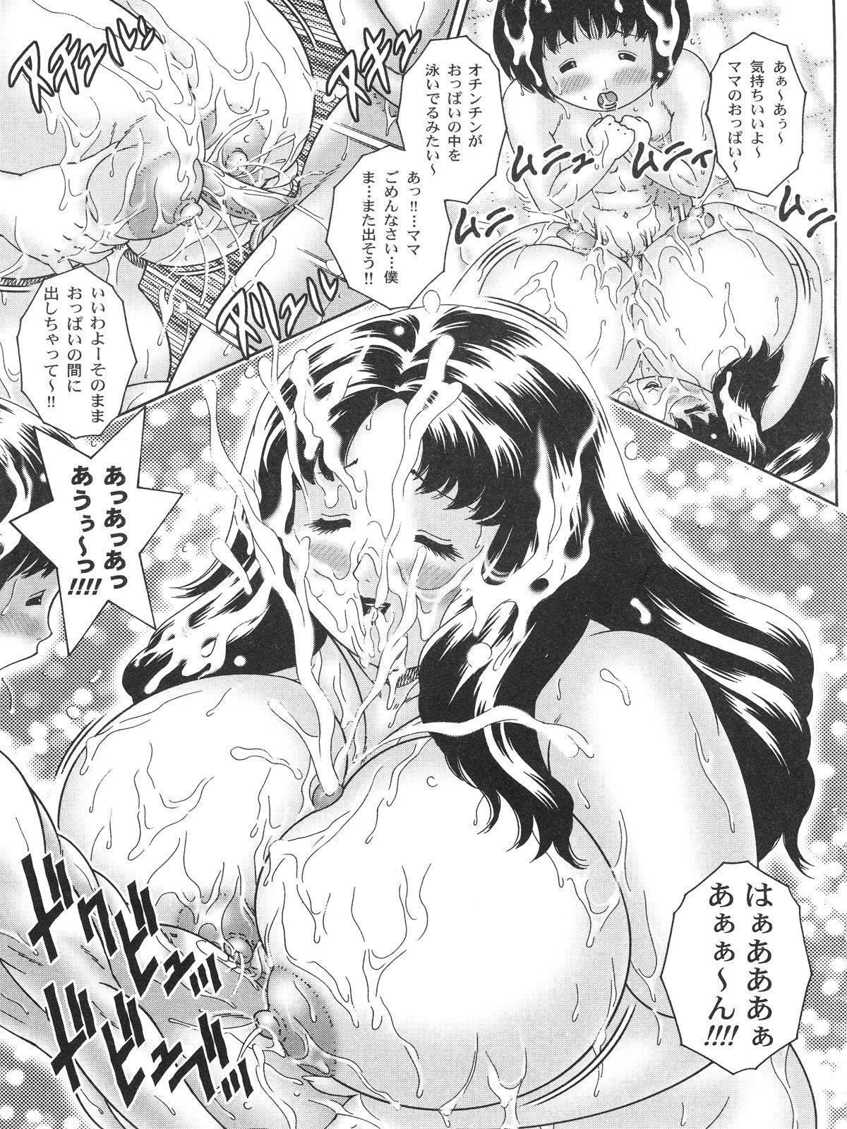 Nakadashi De Iinoyo 44