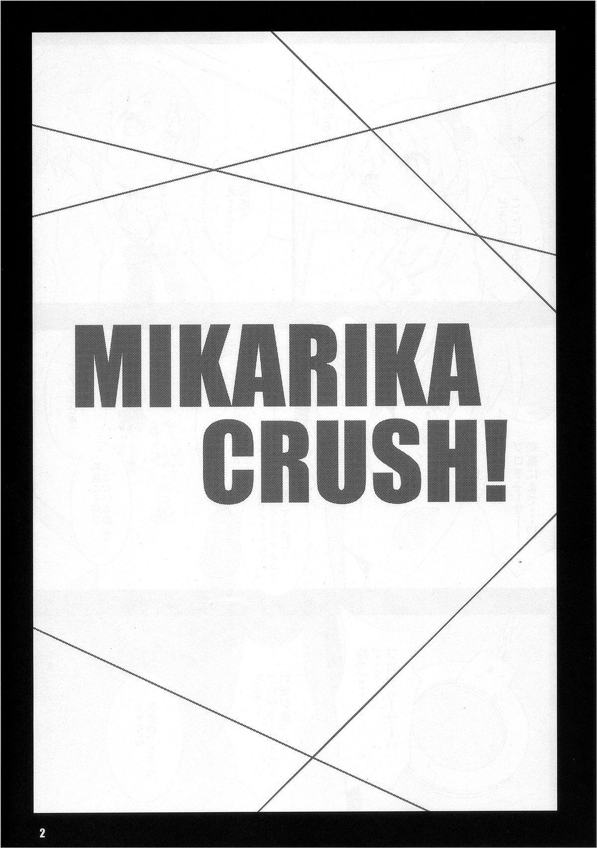 MIKARIKA CRUSH! 2