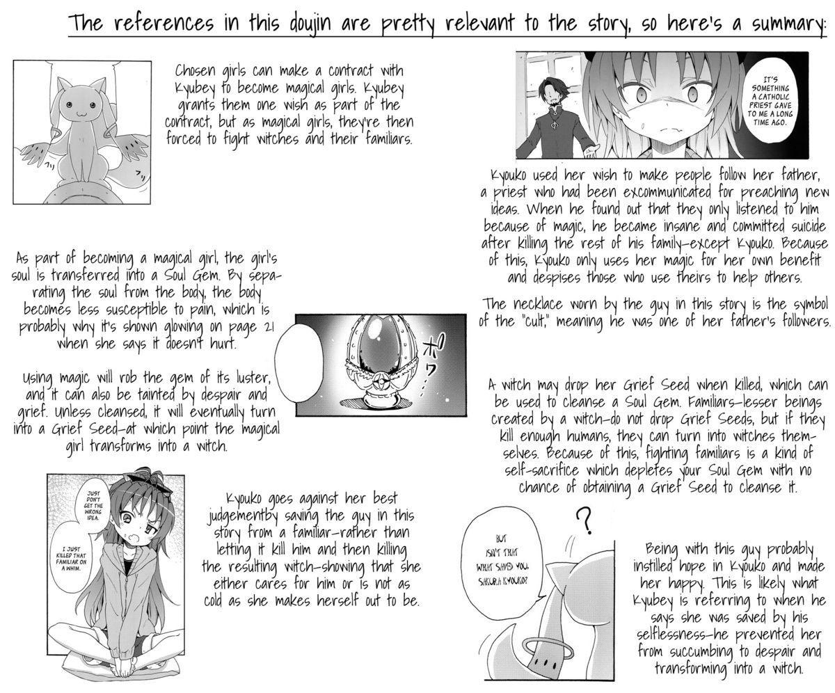 Kyouko to Itoshi no Bakayarou | Kyouko and Her Beloved Idiot 32
