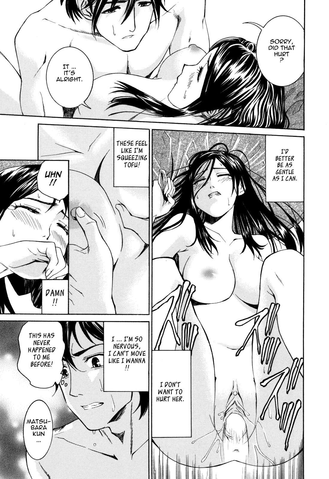 Mou Manzoku Desho!? | Are You Satisfied Now!? 190