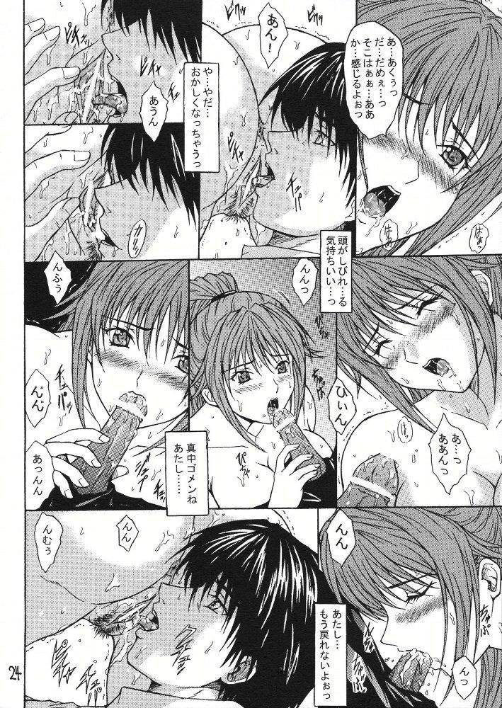 Ryoujoku Rensa 01 22