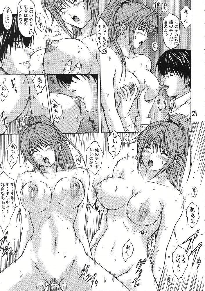 Ryoujoku Rensa 01 27