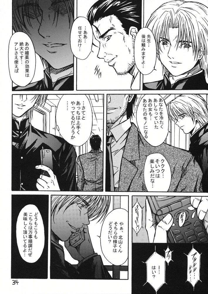 Ryoujoku Rensa 01 32
