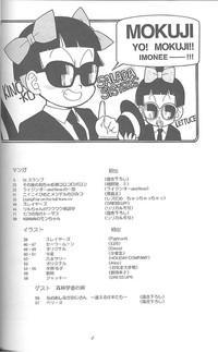 Haraharatokei vol.4 2