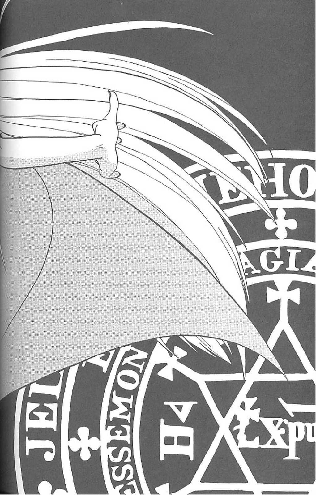 Haraharatokei vol.4 52