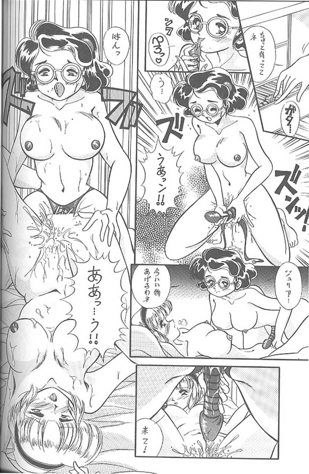 Haraharatokei vol.4 62
