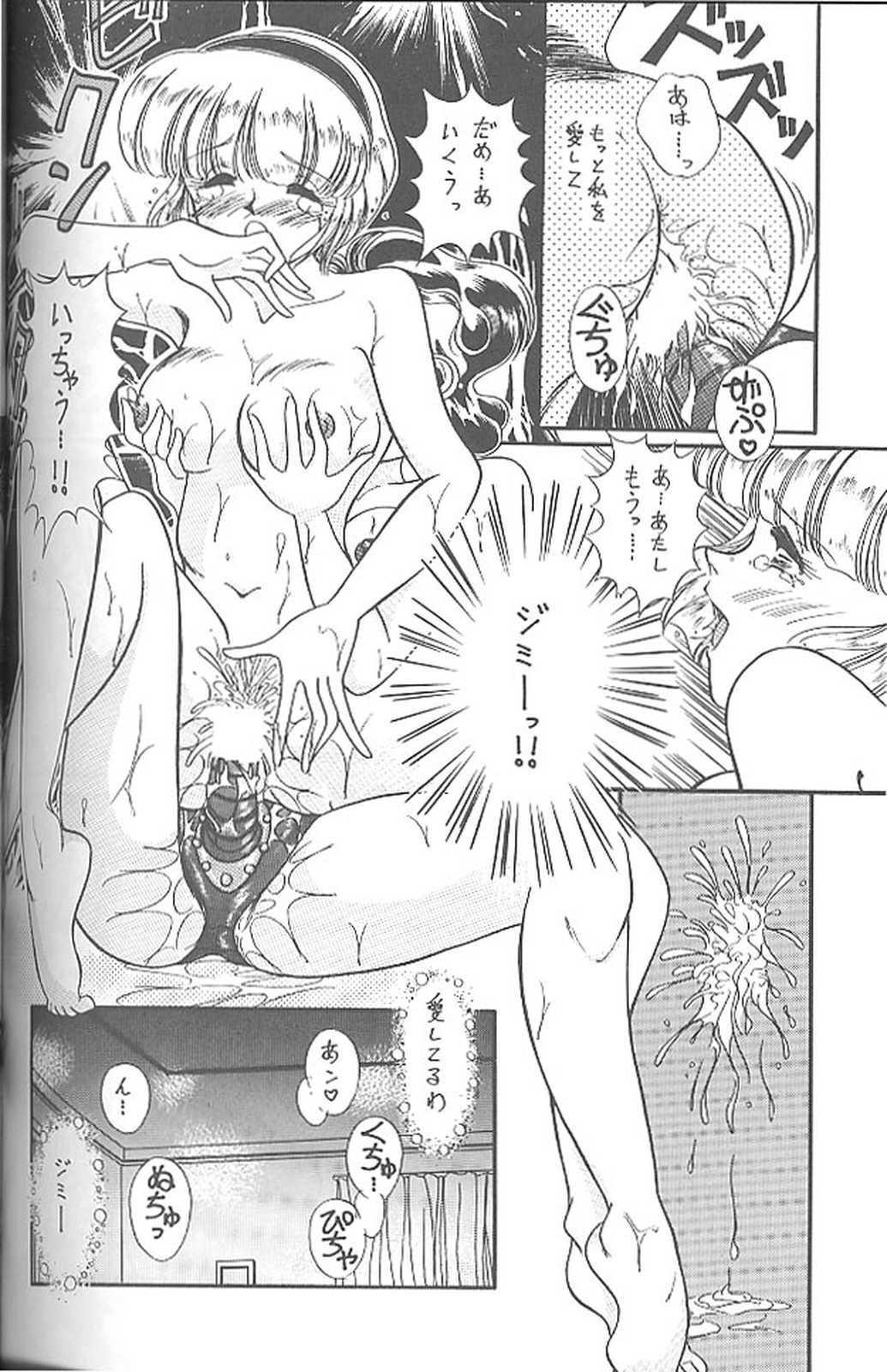 Haraharatokei vol.4 64