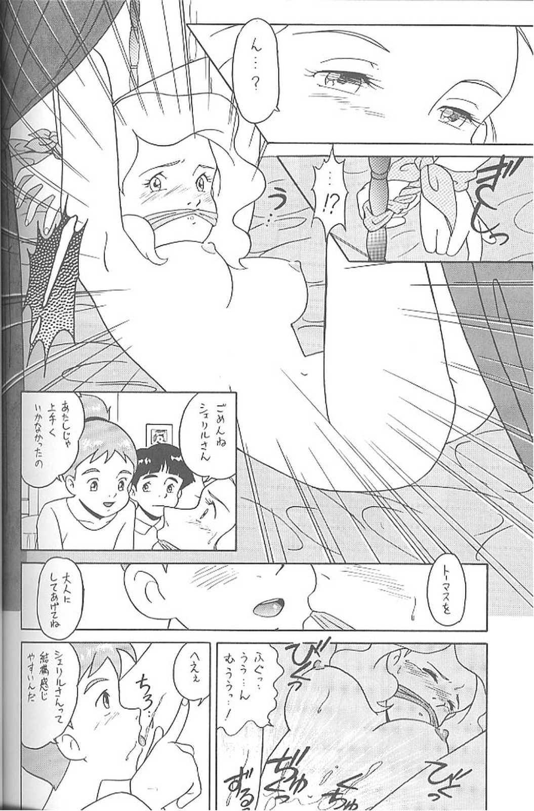 Haraharatokei vol.4 80