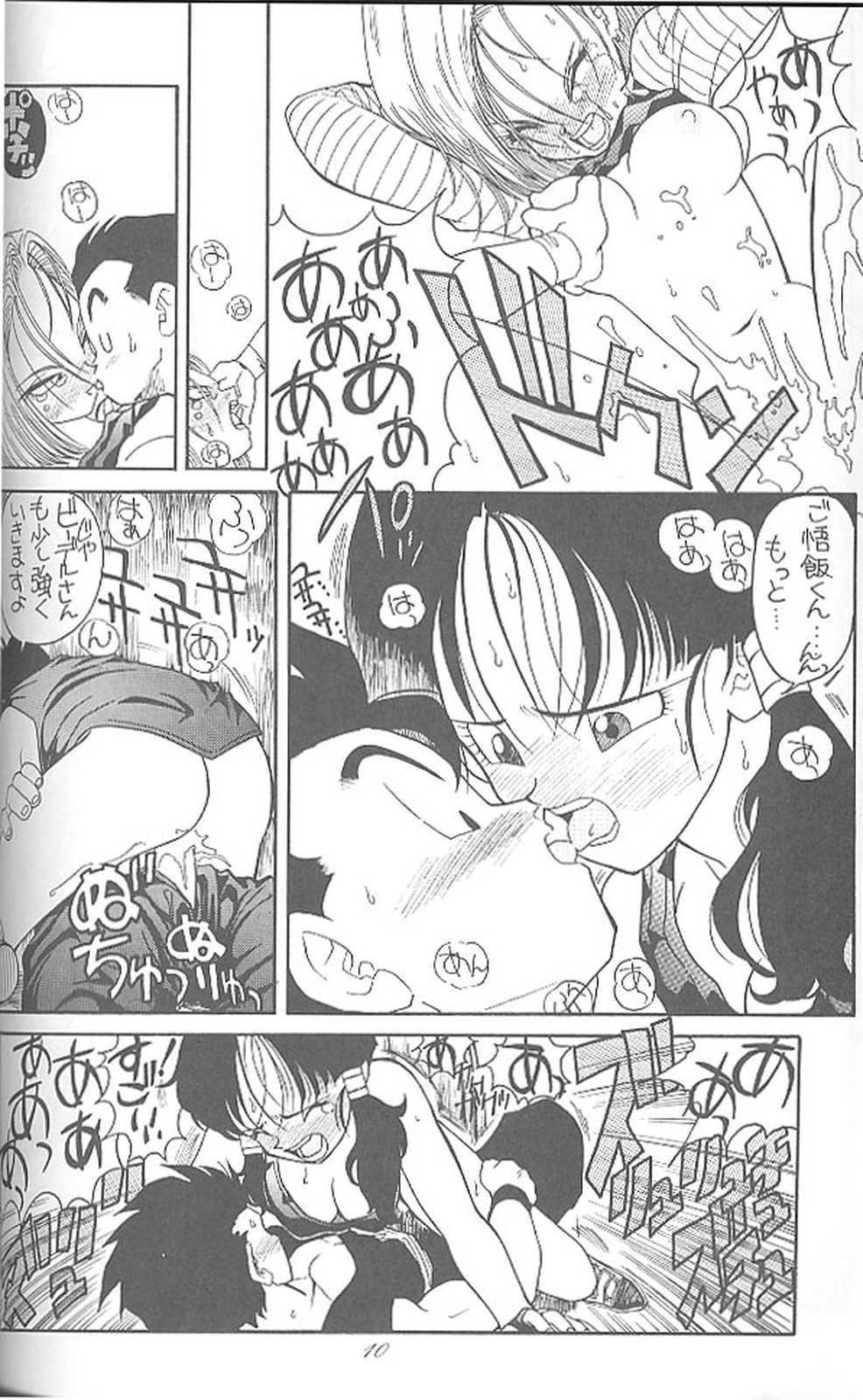 Haraharatokei vol.4 8