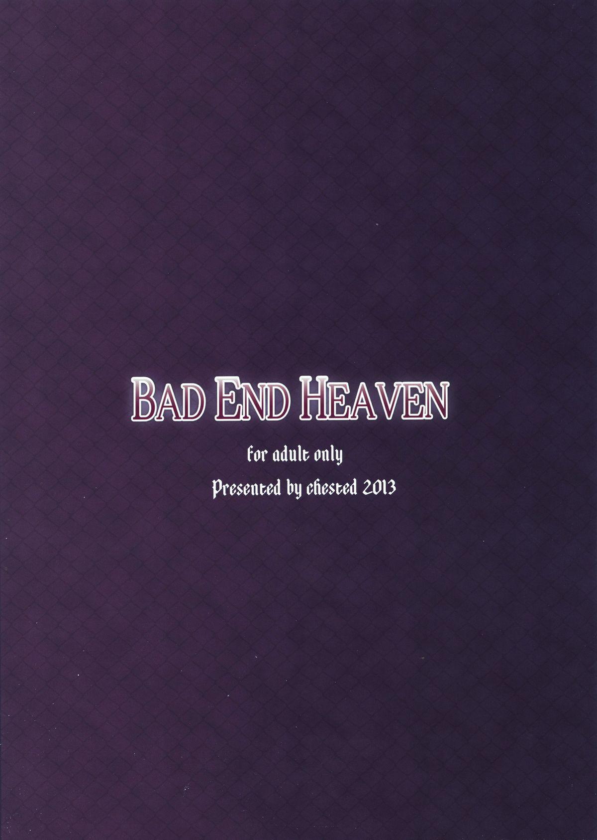 BAD END HEAVEN 29
