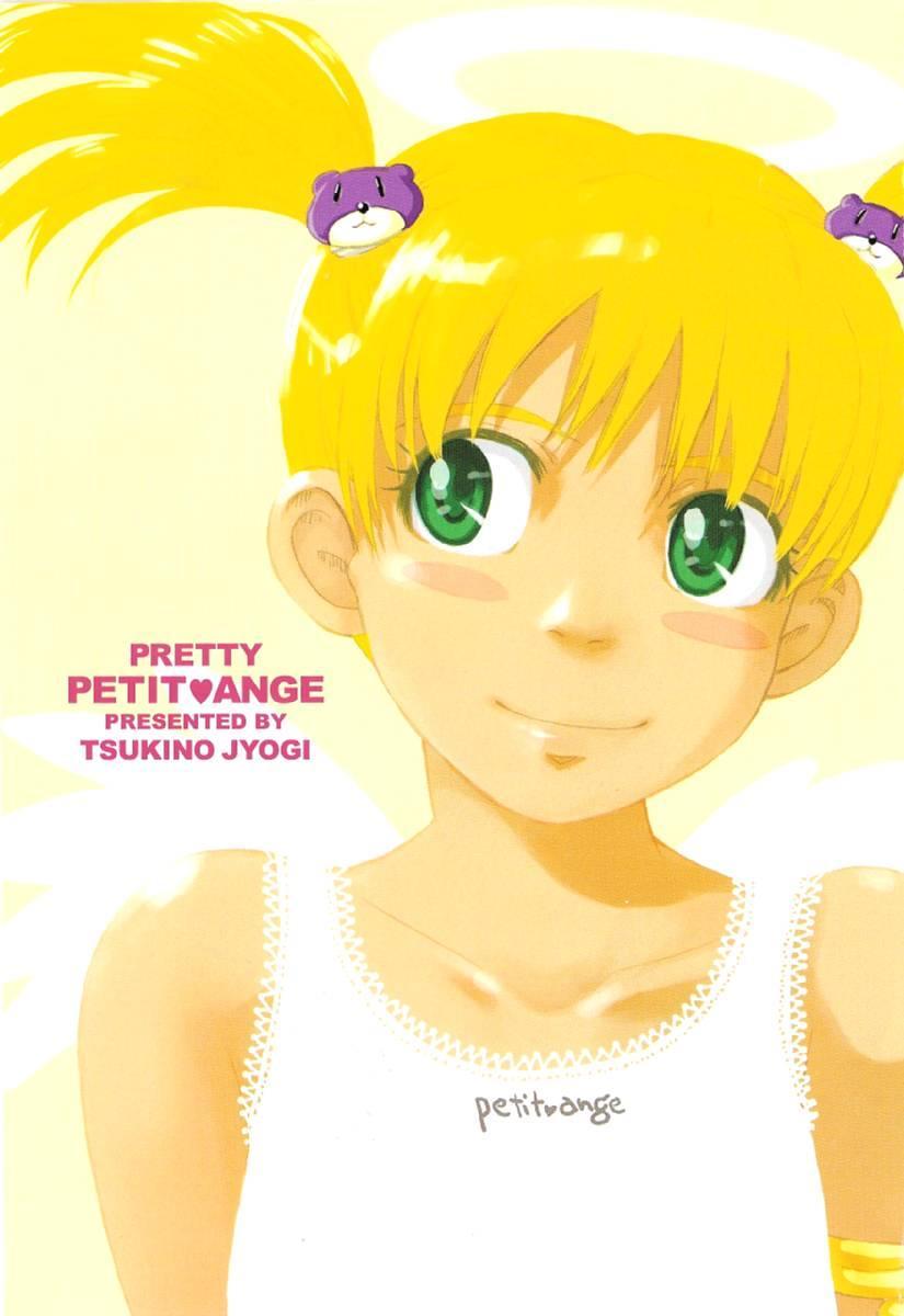 Omasena Petit Ange Complete 3