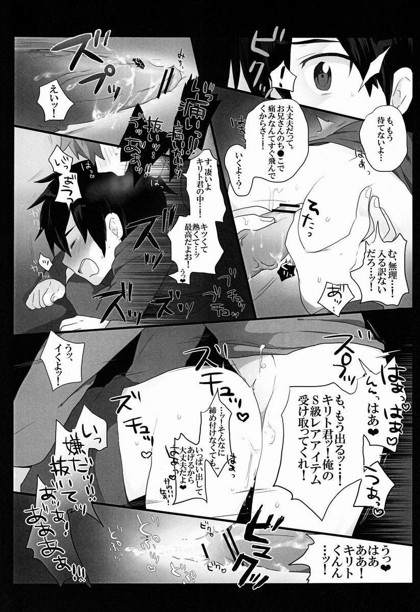 Asa (KRT!) - Kuro no Kenshi o Zenryoku de Kouryaku Shitai! (Sword Art Online) [Raw] 11