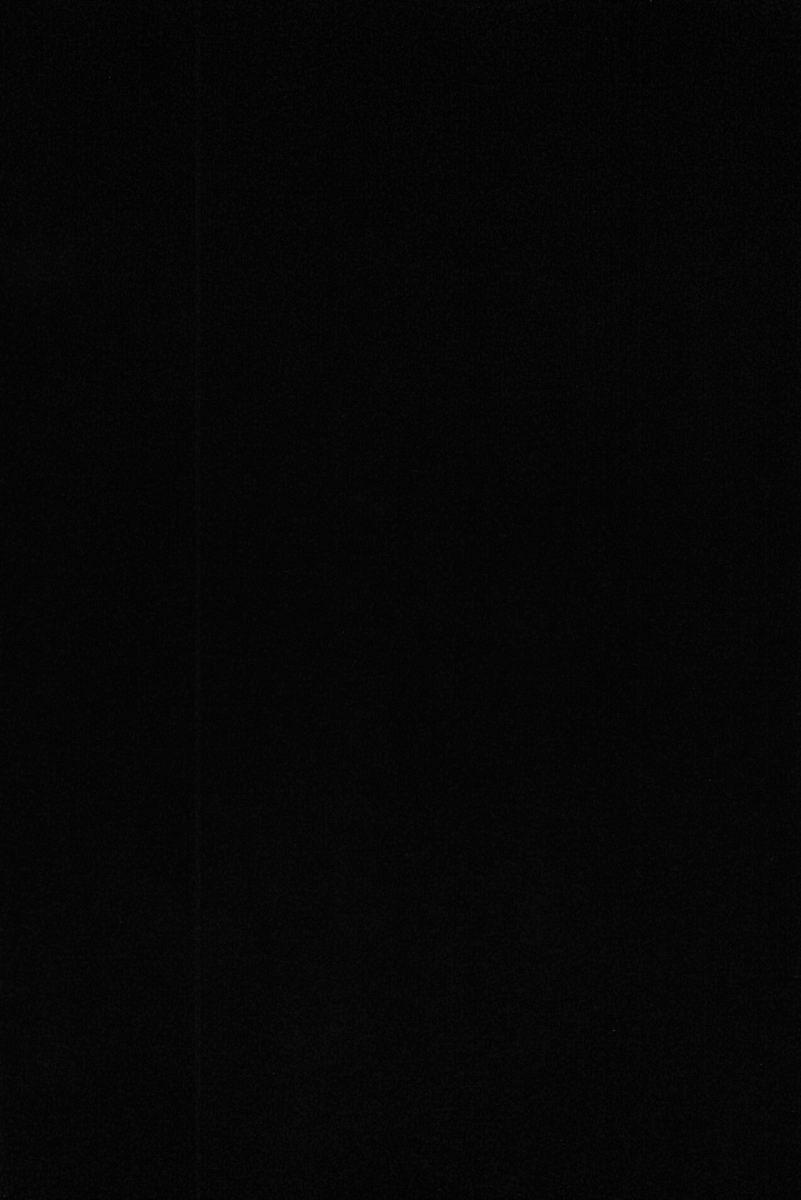 Asa (KRT!) - Kuro no Kenshi o Zenryoku de Kouryaku Shitai! (Sword Art Online) [Raw] 6