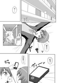 Chuunibyou no Naoshikata wo Machigaeta! 5