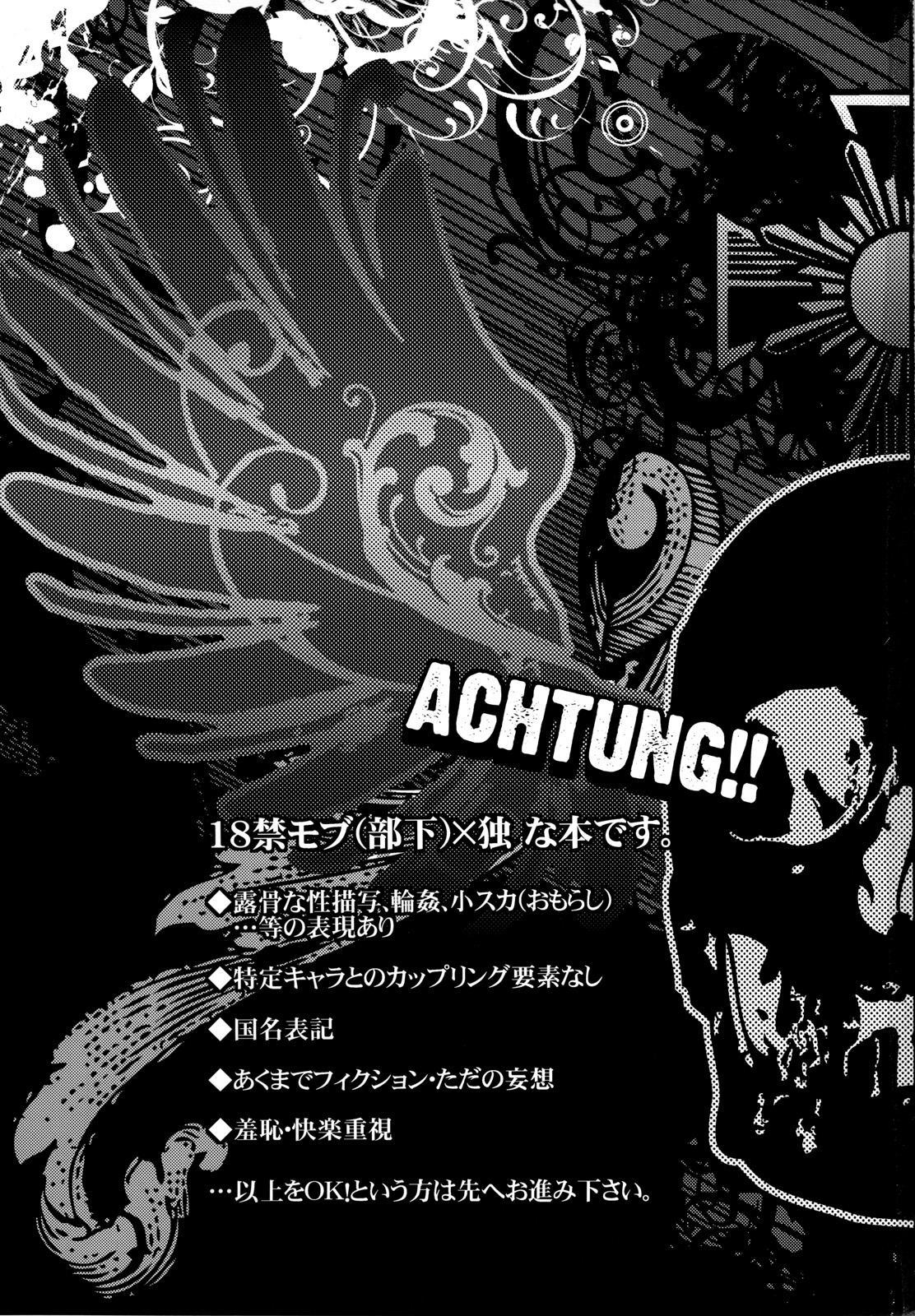 Taichou, Onegaishimasu!! - Gruppeführer, Bitte!! 2