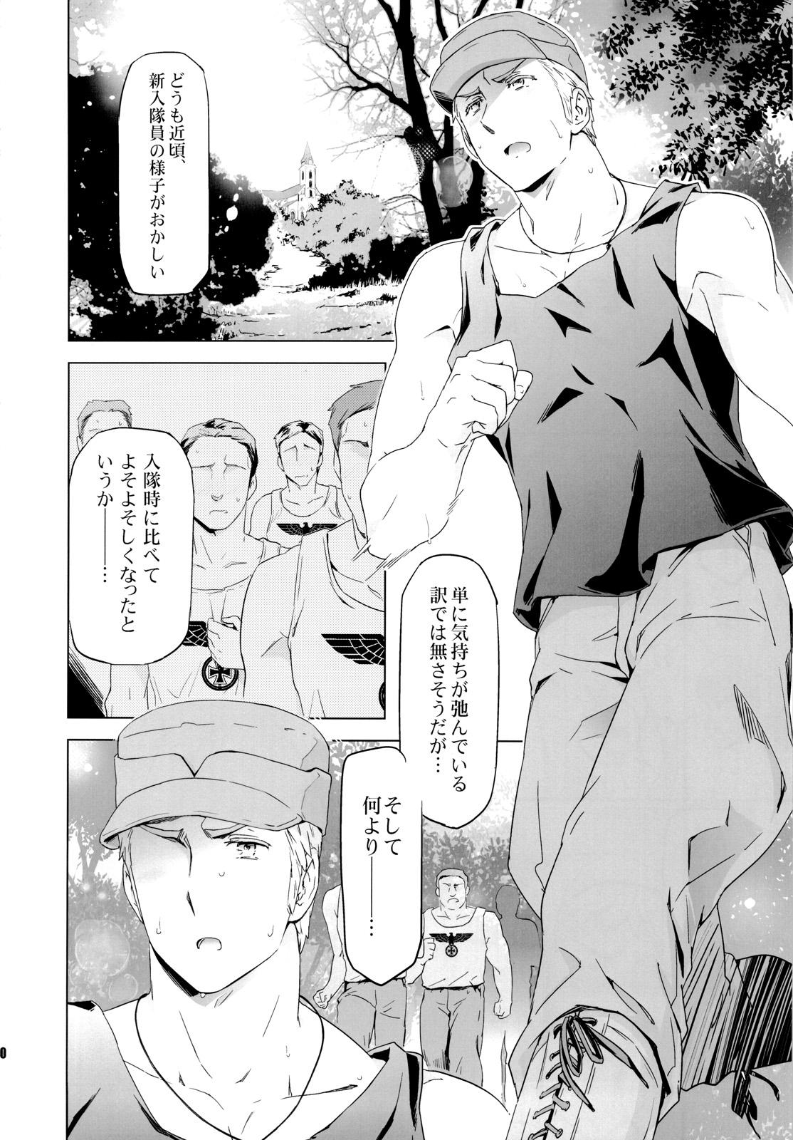Taichou, Onegaishimasu!! - Gruppeführer, Bitte!! 8