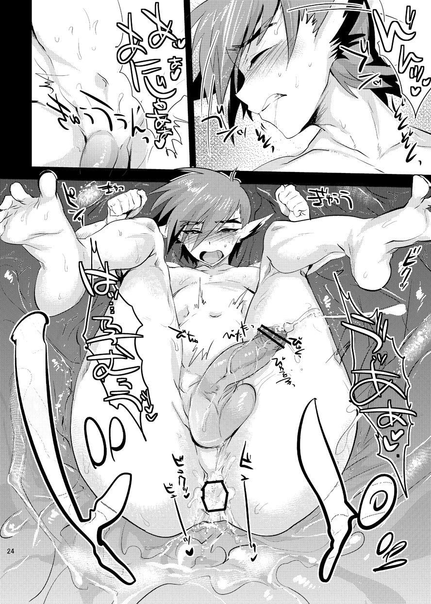 Wakasama Kanraku Oboro Kuzushi 24