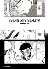 Dream and Reality 0