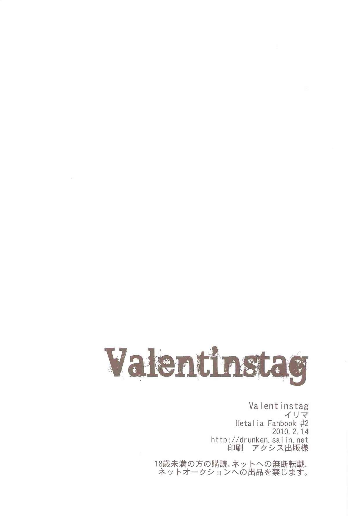 Valentinstag 24
