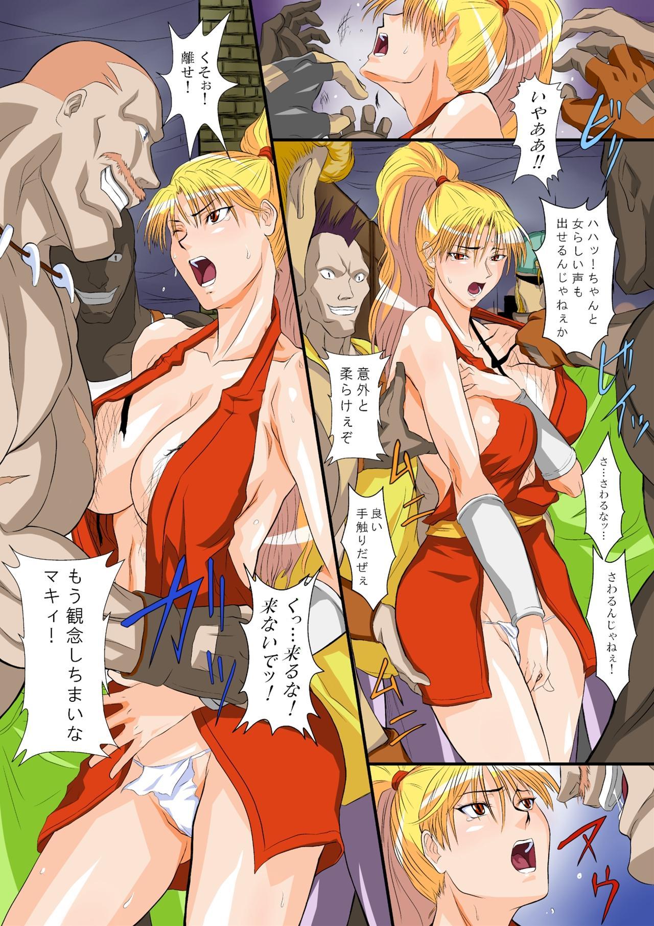 Maki's Stage 4 12