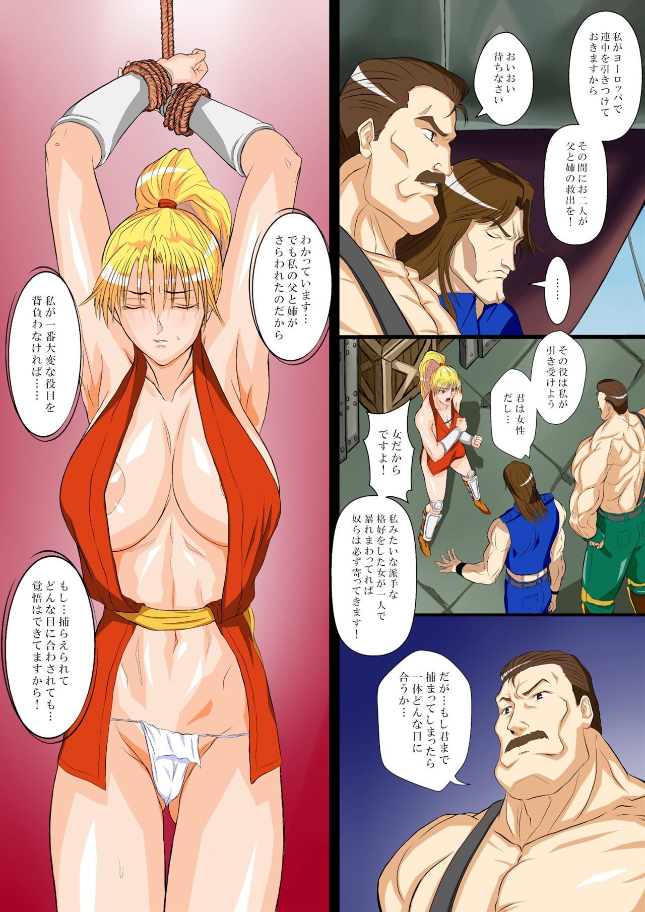 Maki's Stage 4 17