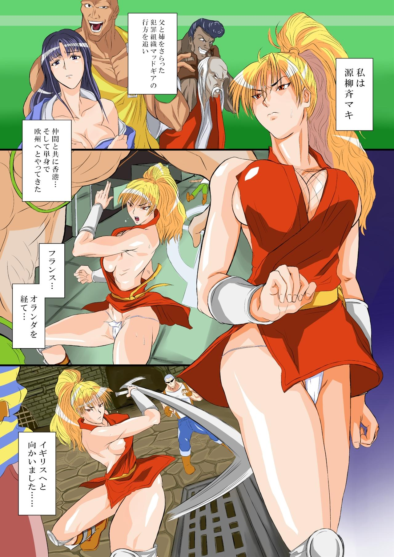 Maki's Stage 4 1