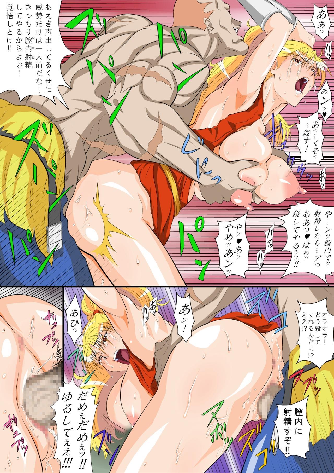 Maki's Stage 4 32