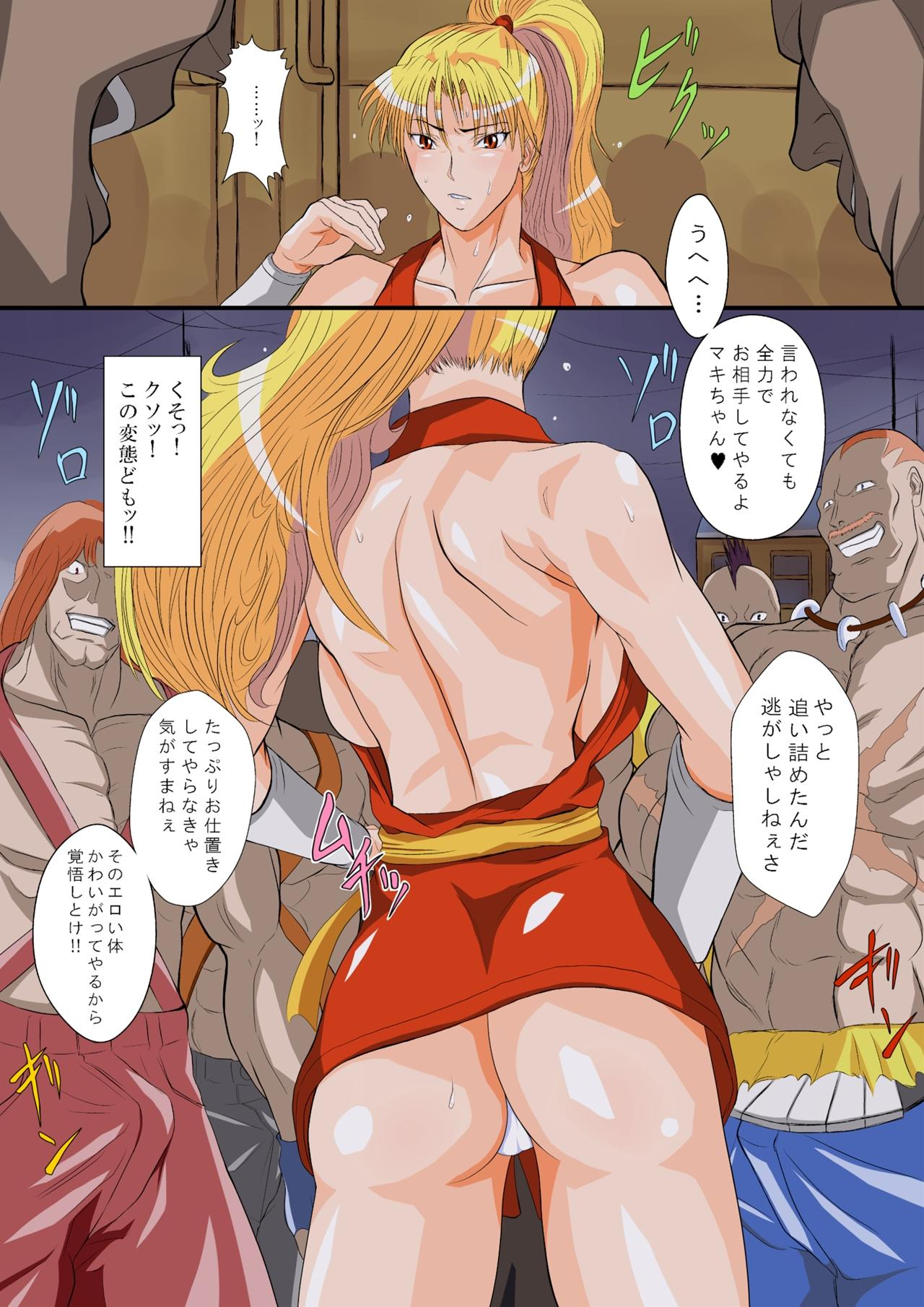 Maki's Stage 4 8