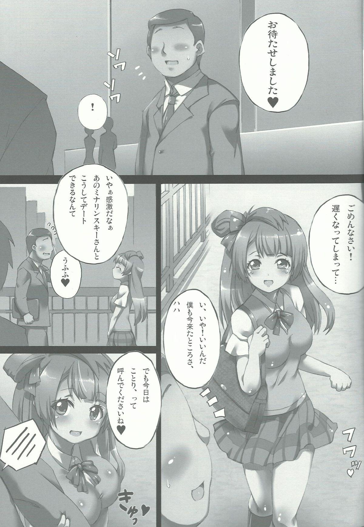 Kotori-chan de YanYan Suru Hon 3