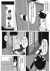 Hatate-san Miraretemasuyo? 5