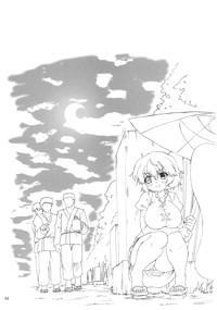 Karakasa Obake no Kasa Mawashi 3