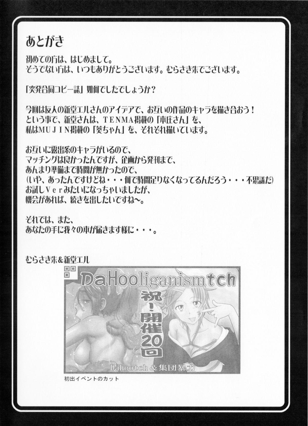 Hybrid Exhibition Vol.01 7