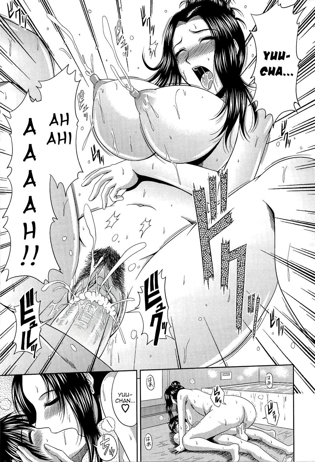 [Kai Hiroyuki] Manatsu no Hanazono ~Oba + Shimai Ohame H~ Ch. 10   Stepmother's Feelings [English] [Yoroshii] [Decensored] 14