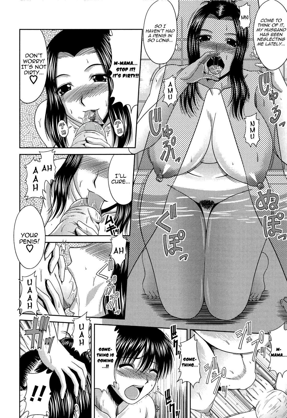 [Kai Hiroyuki] Manatsu no Hanazono ~Oba + Shimai Ohame H~ Ch. 10   Stepmother's Feelings [English] [Yoroshii] [Decensored] 7