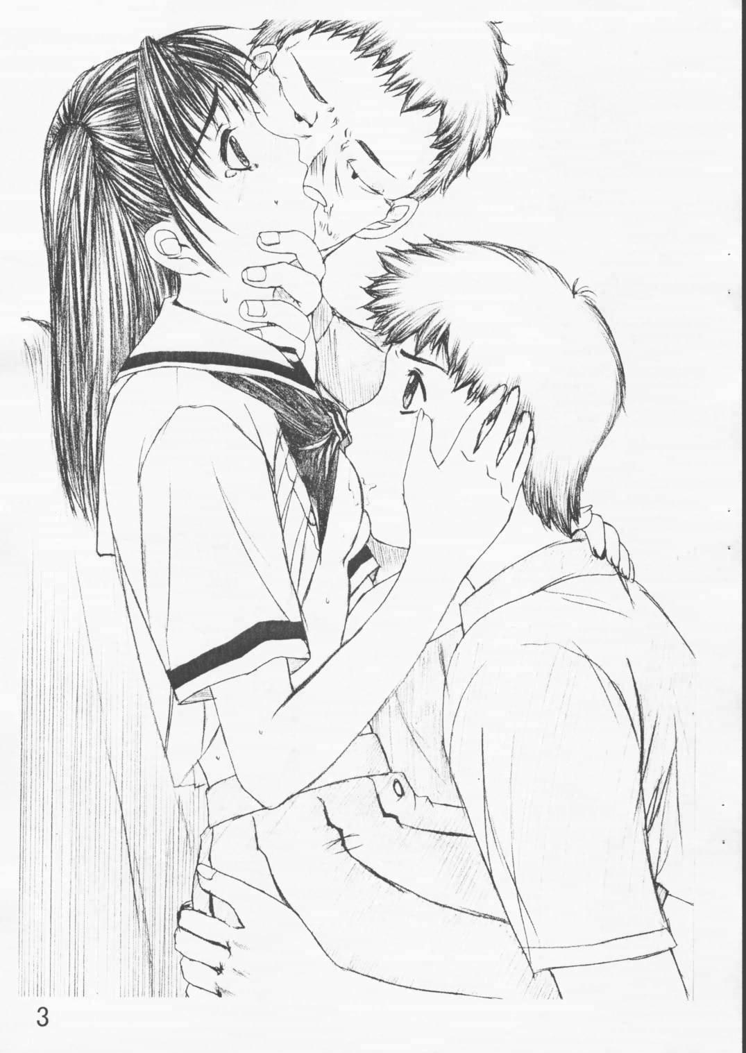 Akari no Kimochi 3