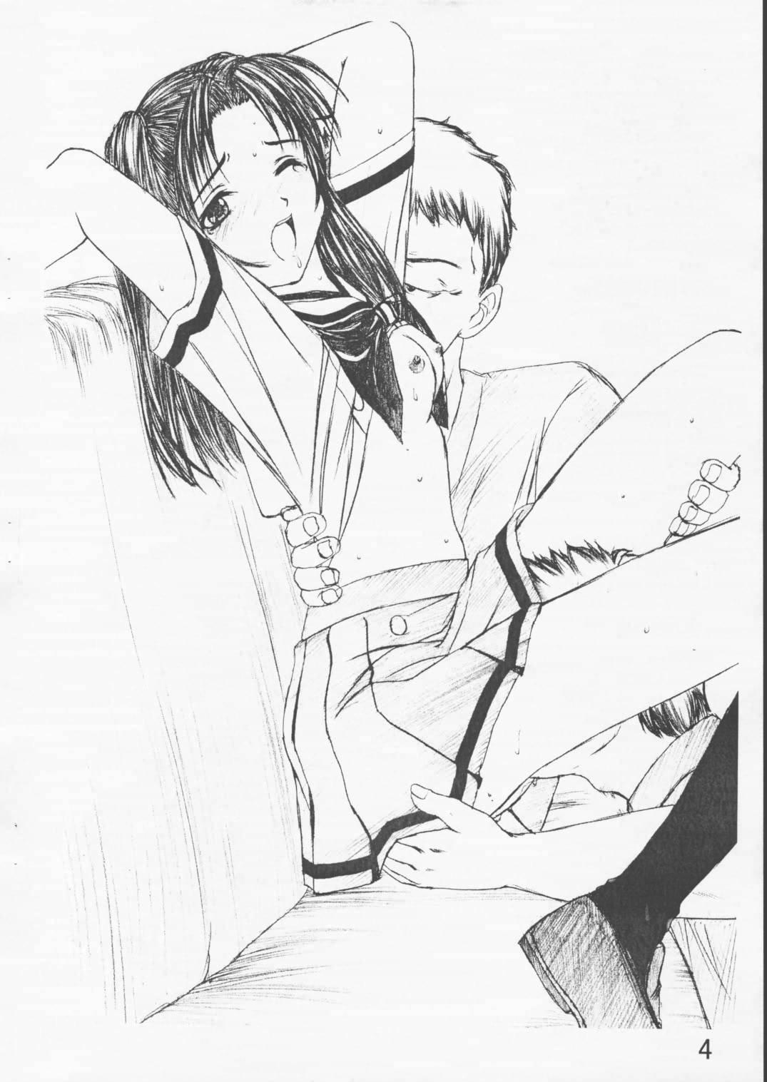 Akari no Kimochi 4