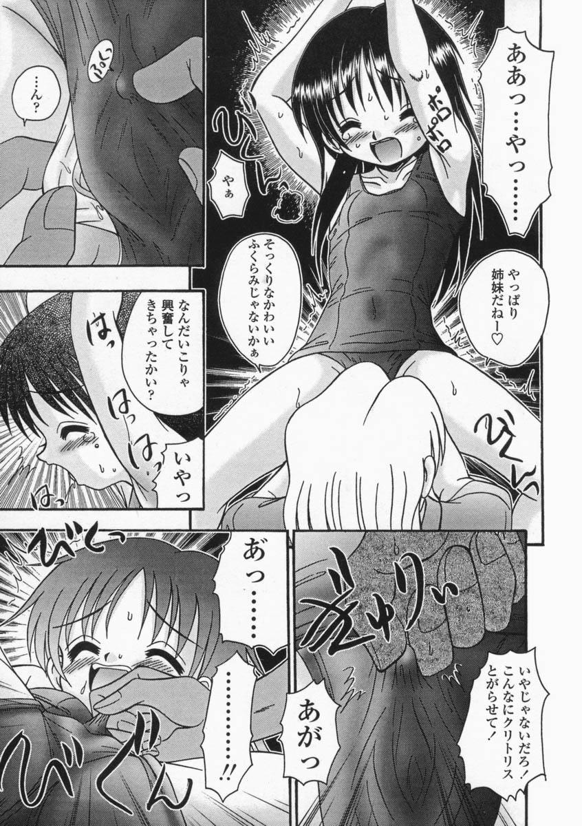 Bubunteki Otonaka Keikaku 126
