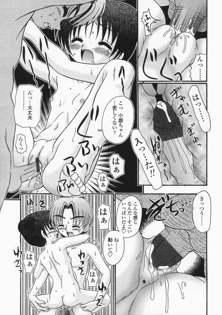 Bubunteki Otonaka Keikaku 132