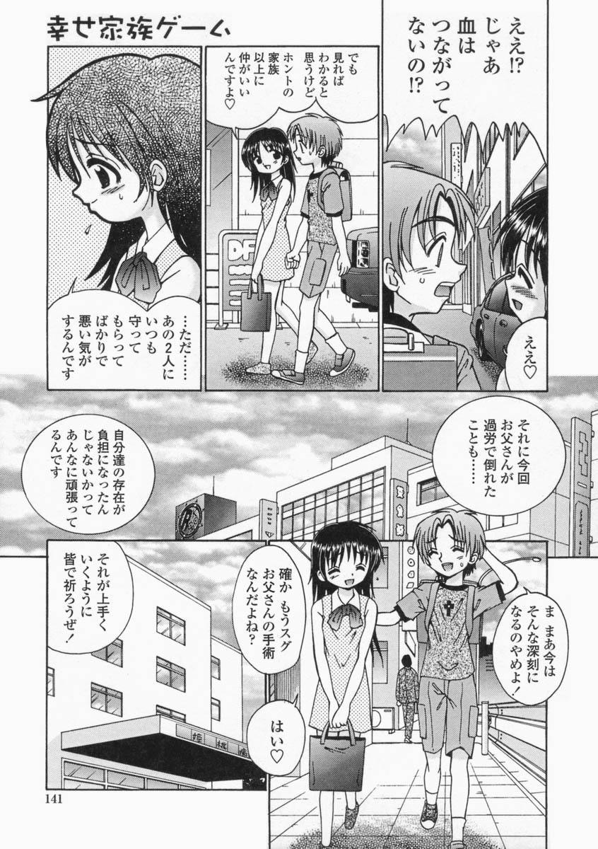 Bubunteki Otonaka Keikaku 140