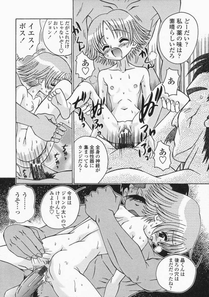 Bubunteki Otonaka Keikaku 147