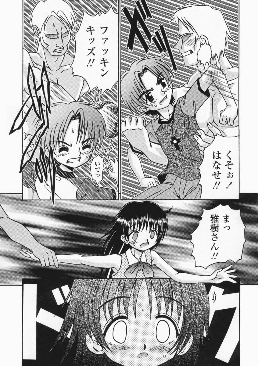 Bubunteki Otonaka Keikaku 152
