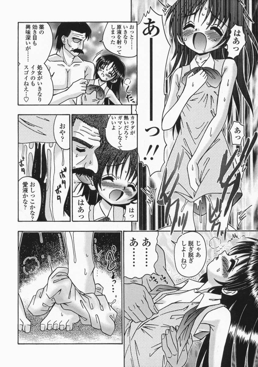Bubunteki Otonaka Keikaku 153