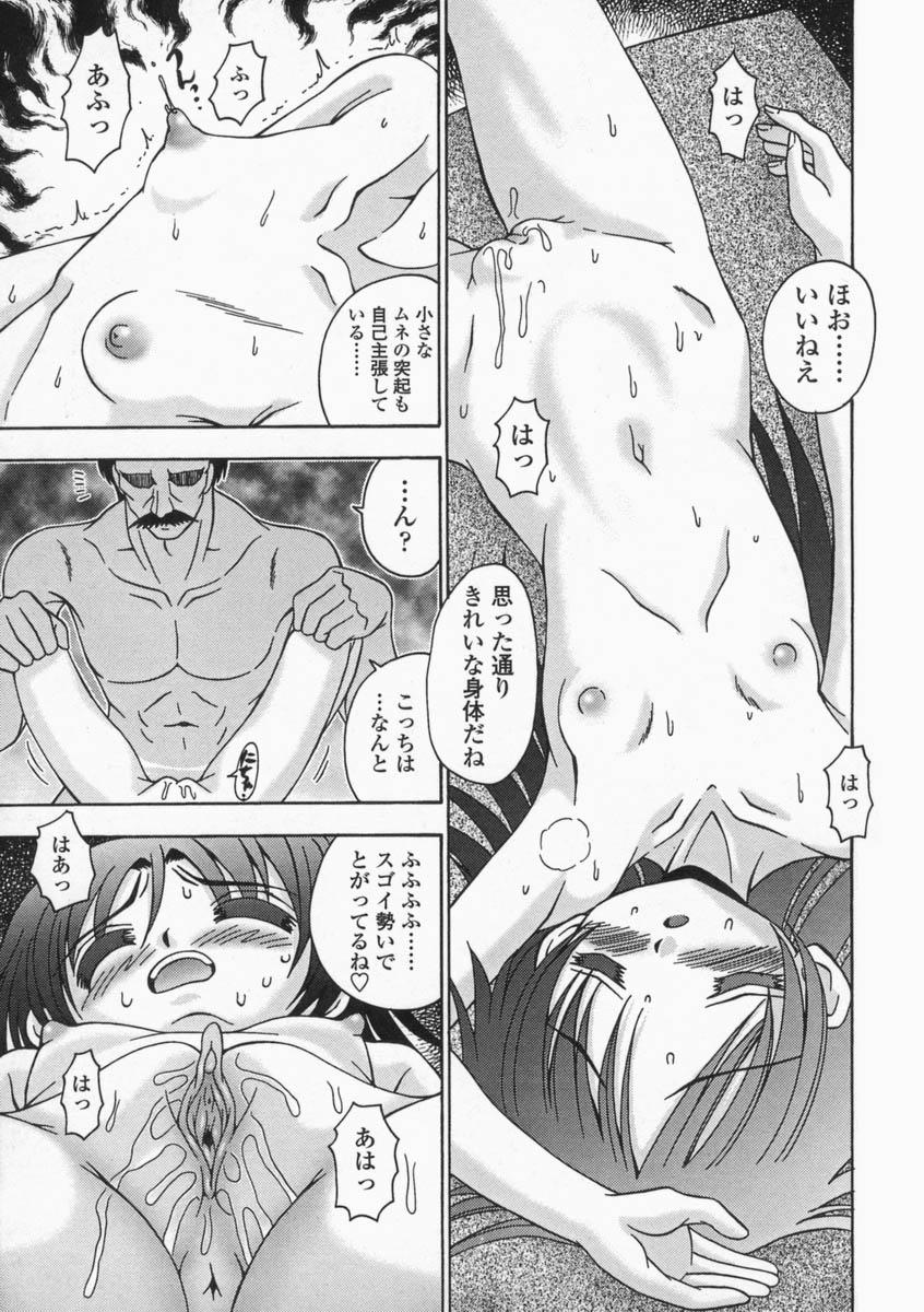 Bubunteki Otonaka Keikaku 154
